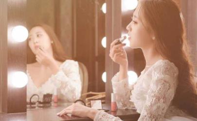 女生上班化妆还是不化妆 女生上班要画好看的妆吗