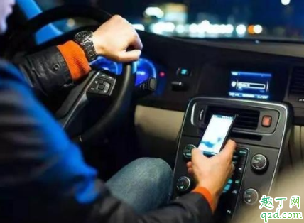 驾龄一年可以跑什么网约车app 网约车真的赚钱吗 3