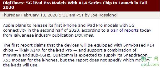 苹果什么时候出5gipad 苹果5g版iPad Pro配置怎么样2