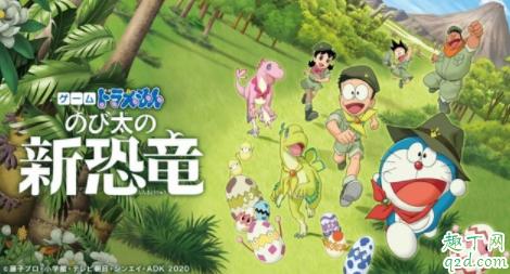 日本哆啦A梦官方商店在哪个城市 日本哆啦A梦官方商店游玩攻略6