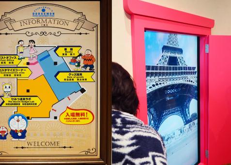 日本哆啦A梦官方商店在哪个城市 日本哆啦A梦官方商店游玩攻略3