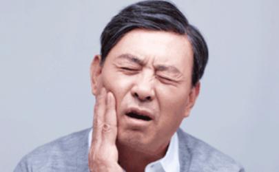 疫情期间牙疼能去医院吗 疫情期间牙疼怎么办