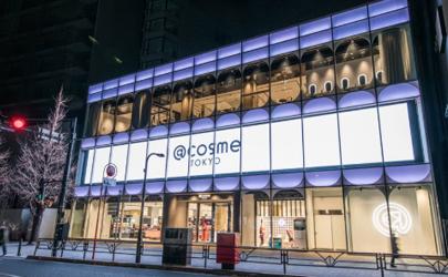 东京原宿cosme Tokyo在哪里怎么去 原宿cosme Tokyo购物攻略