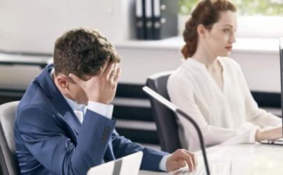 不喜欢领导的做事风格是要辞职吗 不认同领导的做事风格怎么办