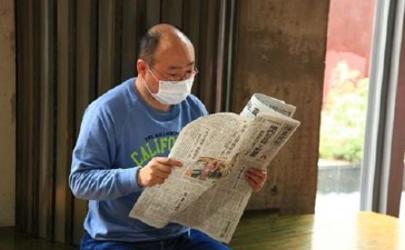 2020日本疫情严重吗 日本新冠肺炎为什么这么多