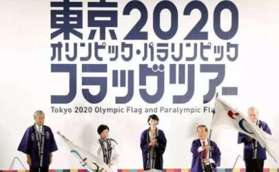 2020日本东京奥运会会取消吗 日本疫情会影响东京奥运会吗