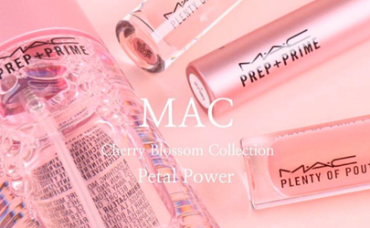 MAC2020年春季樱花限定多少钱 MAC限定樱力觉醒系列值得入手吗
