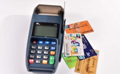 疫情期间可以用pos机刷卡吗 疫情期间pos机还能刷吗