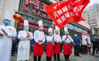 2020饭店什么时候可以营业 全国餐饮业复工时间预测