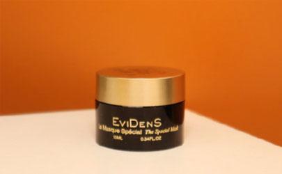 Evidens伊菲丹15分钟急救面膜好用吗 伊菲丹15分钟急救面膜适合敏感肌吗