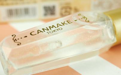 CANMAKE2020新品零毛孔妆前打底好用吗 canmake透明毛孔隐形妆前怎么用