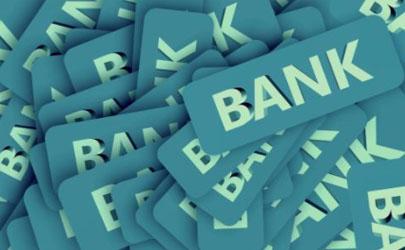 银行存款为何最多只保障50万 存款50万元以上的人的亏损怎么办