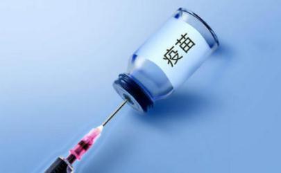 新型冠状病毒疫苗投入使用了吗 新型冠状病毒疫苗什么时候投入使用