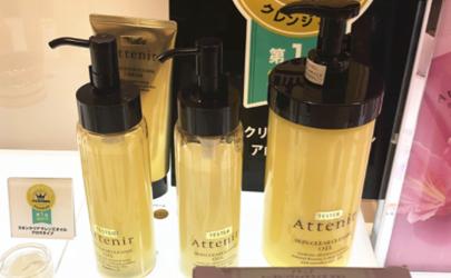 艾天然卸妆油无香好还是柑橘好 艾天然卸妆油保质期怎么看