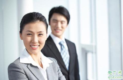 为什么有人不喜欢与女领导一起共事 女领导比男性领导有什么优势 1