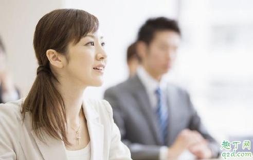 如何才能开好公司晨会 一场成功的晨会有哪些注意事项 4