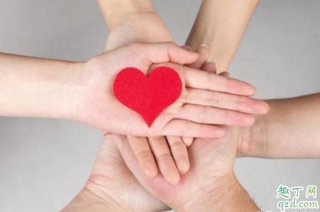 领导变相强迫职工捐款合理吗 公司组织捐款不捐好吗 3