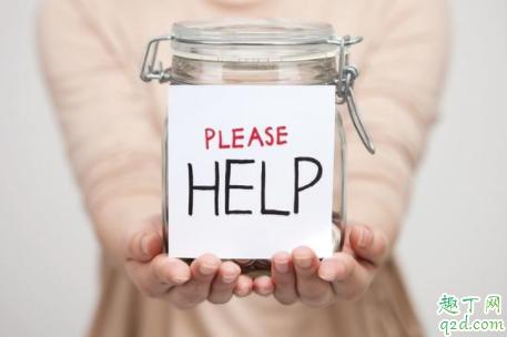 领导变相强迫职工捐款合理吗 公司组织捐款不捐好吗 4