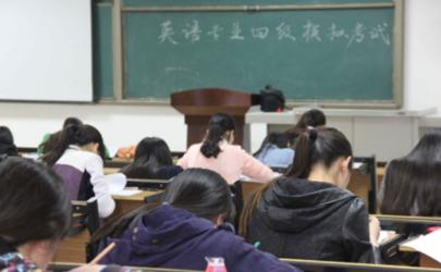 小七学伴考试有监控吗 小七学伴考试时能退出吗