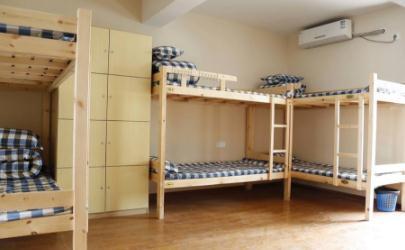 疫情期间公司可以强制员工住宿舍吗 疫情期间公司强制员工住宿舍合法吗