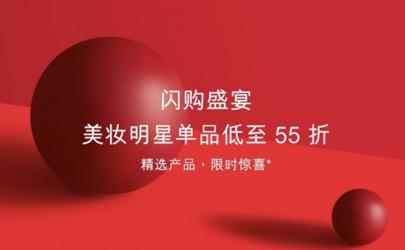 香港dfs55折是真的吗 dfs免税店55折活动截止时间2020