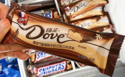 德芙香草味牛奶巧克力冰淇淋多少钱 德芙香草味牛奶巧克力冰淇淋好吃吗