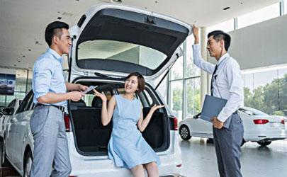 买车时感觉贷款比全款还便宜怎么回事 4S店贷款买车的销售套路是什么