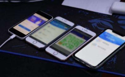 健康码一个手机只能领一个吗 健康码一个手机可以申请几个