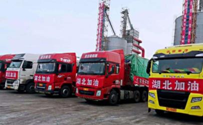 武汉企业什么时候可以复工 3月21日武汉可以复工吗