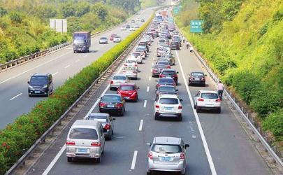 今年五一高速免费什么时间开始 今年五一高速公路免费几天2020