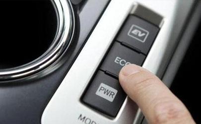 汽车ECO模式是什么模式 ECO模式开着省油还是关着省油