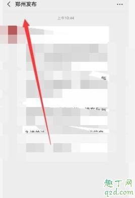 黄帝故里网上拜祖直播在哪看 2020黄帝故里怎么网上拜祖8
