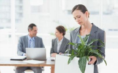 想辞职却不好意思跟老板说怎么办 想离职如何和领导沟通