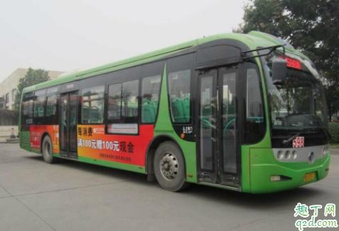 武汉市内乘车实名登记怎么操作 武汉实名登记乘车二维码7