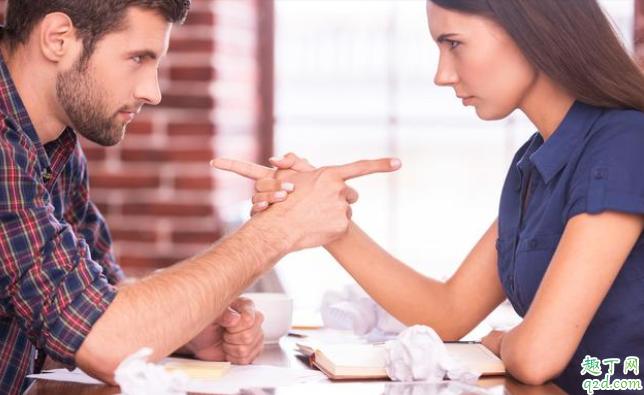 职场甩锅型的同事如何相处 职场八卦型的同事应该如何相处 4