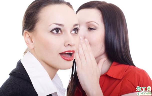职场甩锅型的同事如何相处 职场八卦型的同事应该如何相处 2
