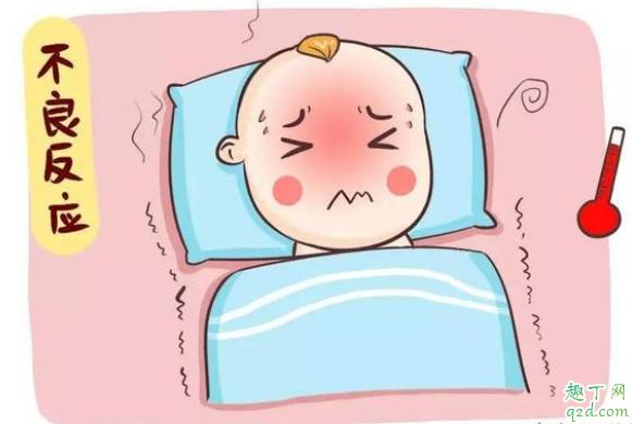新生儿打疫苗化脓会影响睡眠吗 新生儿注射卡介苗后有什么反应 2