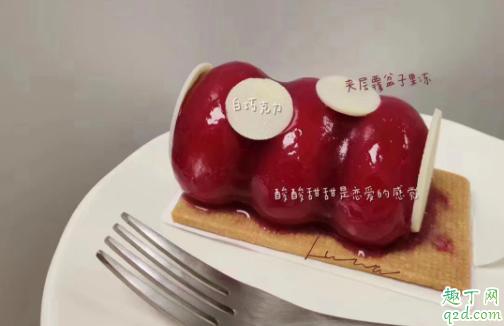 星巴克樱花季新品蛋糕味道怎么样 星巴克樱花季新品蛋糕点单攻略20206