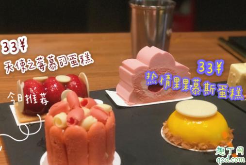 星巴克樱花季新品蛋糕味道怎么样 星巴克樱花季新品蛋糕点单攻略202010