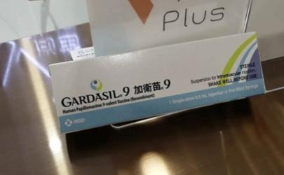 西安HPV九价预约不上怎么办 西安hpv疫苗九价什么时候还有