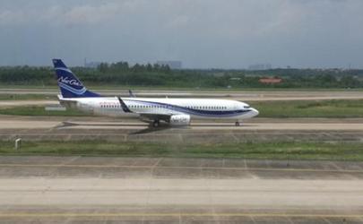 湖北三大机场25日正式复航是真的吗 武汉天河机场什么时候解封