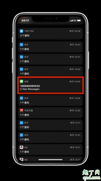 ios13.4正式版微信通知延迟怎么回事 ios13.4更新后微信消息延迟怎么办5