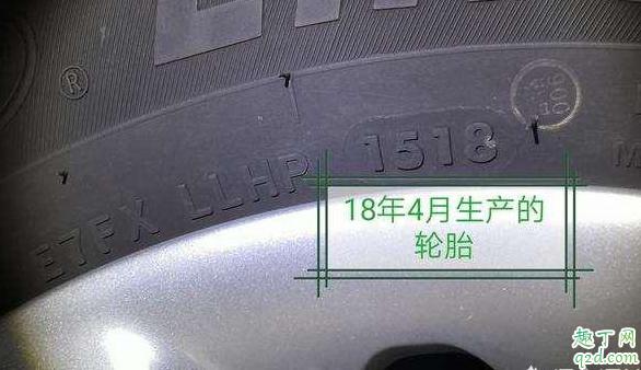 如何判断二手车有没有调表 怎么查询二手车维修保养记录 4