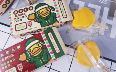 东北大板小黄鸭联名雪糕多少钱在哪买 东北大板小黄鸭联名雪糕好吃吗