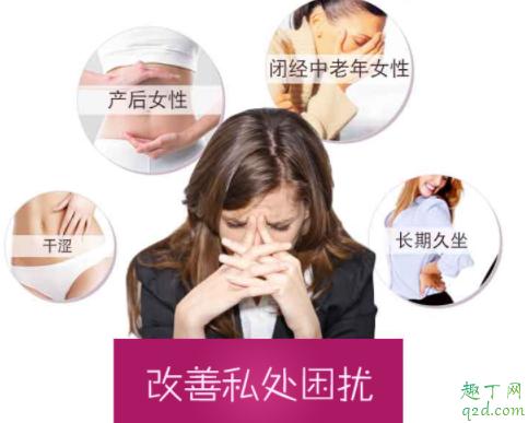 花茵美多久能排除炎症 如何防止花茵美流出来3