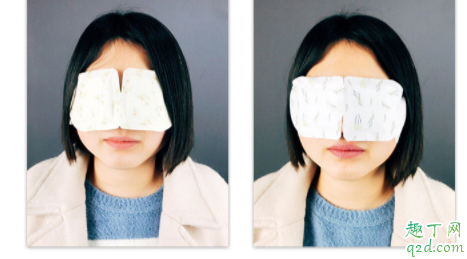 番茄派蒸汽眼罩怎么样 番茄派蒸汽眼罩使用评测4