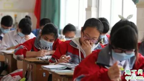 云南昆明小学3月30日开学是真的吗 昆明小学30日开学安全吗6