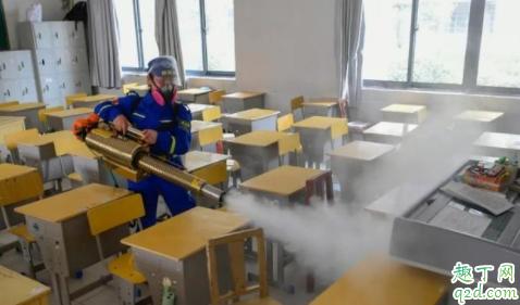 云南昆明小学3月30日开学是真的吗 昆明小学30日开学安全吗7