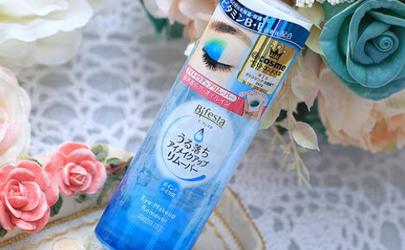 买的曼丹眼唇卸妆水怎么是乳白色的 曼丹眼唇卸妆液成分