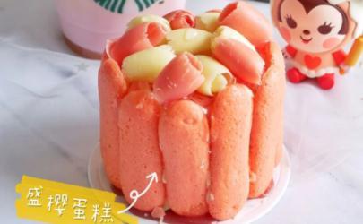 星巴克盛樱蛋糕多少钱一个 星巴克盛樱蛋糕好吃吗味道怎么样